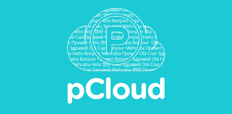 pcloud-min